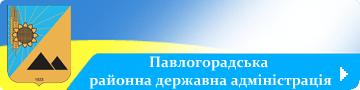pavl_rda